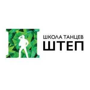 Студия вокала в Москве